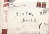 桑田佳祐 / 君への手紙 [限定] [CD] [シングル] [2016/11/23発売]