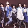 乃木坂46 / サヨナラの意味(Type C) [CD+DVD]