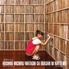 星野みちる / 私がオバさんになっても [CD+EP]