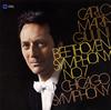 ベートーヴェン:交響曲第7番 ジュリーニ / CSO