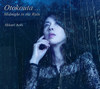 Hikari Aoki / Otokouta...Midnight in the Rain... [デジパック仕様]