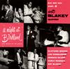 アート・ブレイキー / コンプリート・バードランドの夜 Vol.2[+2] [SHM-CD] [限定] [再発] [アルバム] [2016/12/14発売]