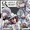 「うたの☆プリンスさまっ♪マジLOVEレジェンドスター」挿入歌〜God's S.T.A.R. / QUARTET NIGHT