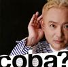 coba / coba? [CD] [アルバム] [2016/12/21発売]