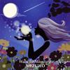"""""""北国の歌姫""""MIZUHO、ビル・フリゼールをゲストに迎えたニュー・アルバムをリリース"""