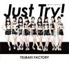 つばきファクトリー / 初恋サンライズ / Just Try! / うるわしのカメリア(通常盤B) [CD] [シングル] [2017/02/22発売]