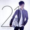 神保彰 / 21(トゥエンティー・ワン) [CD] [アルバム] [2017/01/01発売]