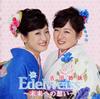 吉田姉妹(吉田香央里,吉田菜央美) - Edelweiss〜未来への想い〜 [CD]