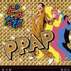 ピコ太郎 / PPAP