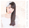 東山奈央 - True Destiny - Chain the world [CD+DVD] [限定]