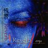 enju / Reverb-残響-