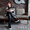 DJCD「谷山紀章のMr.TambourineMan」〜大器晩成〜 [CD]
