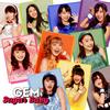 GEM / Sugar Baby [Blu-ray+CD] [CD] [シングル] [2017/02/15発売]