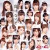 LinQ / 負けないぞ [CD+DVD]