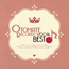 OTOMATE RECORDS Vocal Best [CD]