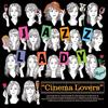 ジャズ・レディ・プロジェクト、総勢17人の女性ジャズ・プレイヤーが豪華競演した新作をリリース