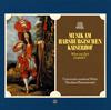 ハプスブルク宮廷の音楽アーノンクール - ウィーン・コンツェントゥス・ムジクス [2CD] [再発]
