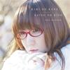 奥華子 / キミの花 / 最後のキス [CD] [シングル] [2017/02/22発売]