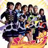 i☆Ris / Shining Star [CD+DVD] [CD] [シングル] [2017/03/08発売]