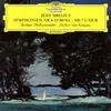 シベリウス:交響曲第6番・第7番 - 交響詩「タピオラ」カラヤン - BPO [CD] [限定]