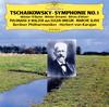 チャイコフスキー:交響曲第1番「冬の日の幻想」 他カラヤン - BPO [CD] [限定]