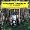チャイコフスキー:交響曲第2番「小ロシア」 - 大序曲「1812年」カラヤン - BPO ドン・コサックcho. [CD] [限定]