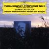 チャイコフスキー:交響曲第3番「ポーランド」 - イタリア奇想曲カラヤン - BPO [CD] [限定]