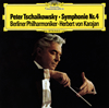 チャイコフスキー:交響曲第4番 - 弦楽セレナードカラヤン - BPO [CD] [限定]