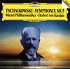 チャイコフスキー:交響曲第5番カラヤン - VPO [CD] [限定]