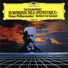 チャイコフスキー:交響曲第6番「悲愴」カラヤン - VPO [CD] [限定]