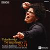 チャイコフスキー:交響曲第5番 バッティストーニ / RAI国立so.