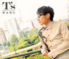 豊永利行 - T's [CD]