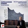 トーマス・ヘンゲルブロック&NDRエルプフィルハーモニー管、ブラームスの交響曲全集第1弾を発売