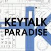 KEYTALK / PARADISE [CD] [アルバム] [2017/03/15発売]