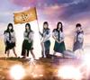 SKE48 / 革命の丘(TYPE-A)
