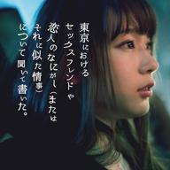 白神真志朗、個人名義で初のミニ・アルバムをリリース Shingo Suzukiプロデュース曲のMV公開