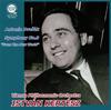ドヴォルザーク:交響曲第9番「新世界より」ケルテス - VPO [CD]