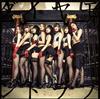 G☆Girls / ダイヤモンドラブ(TYPE-A)