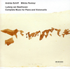 ベートーヴェン:チェロとピアノのための作品全集 ペレーニ(VC) シフ(P) [2CD] [SHM-CD] [限定] [アルバム] [2017/03/15発売]