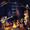 「この素晴らしい世界に祝福を!2」キャラクターソングアルバム〜十八番尽くしの歌宴に祝杯を! [CD]