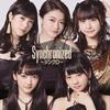 フェアリーズ / Synchronized〜シンクロ〜