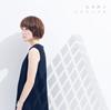 丸本莉子 / ココロノコエ [CD+DVD] [限定]