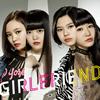 GIRLFRIEND / 一直線 [CD] [シングル] [2017/02/22発売]