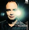 プロコフィエフ:ピアノ・ソナタ第2,6&8番メルニコフ(P) [CD]