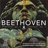 ベートーヴェン:交響曲第5番「運命」・第7番 ホーネック / ピッツバーグso.