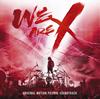 「WE ARE X」オリジナル・サウンドトラック / X JAPAN [2CD]