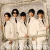 ゴスペラーズ / Soul Renaissance