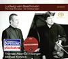 ベートーヴェン:ヴァイオリンとピアノのための作品全集 イルンベルガー(VN) コルシュティック(P) [出荷終了]