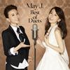 May J. / Best of Duets [CD] [アルバム] [2017/03/29発売]