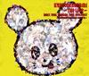 キュウソネコカミ / キュウソネコカミ-THE LIVE-DMCC REAL ONEMAN TOUR 2016 / 2017 ボロボロ バキバキ クルットゥー [3CD+DVD] [限定] [CD] [アルバム] [2017/04/26発売]